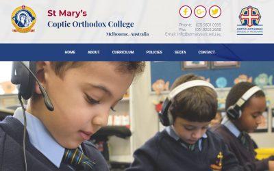 St Mary's Coptic Orthodox College